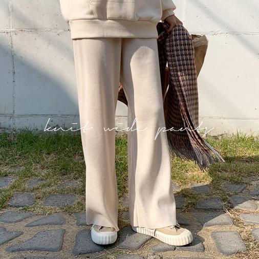 Creamy knit wide long pants
