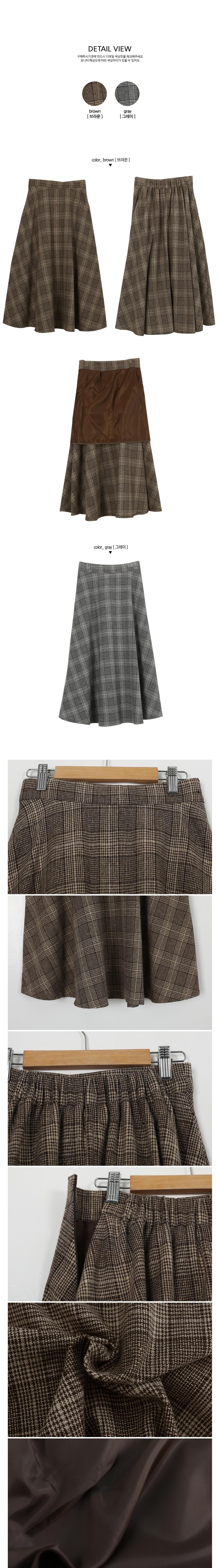 The check check wool wool skirt
