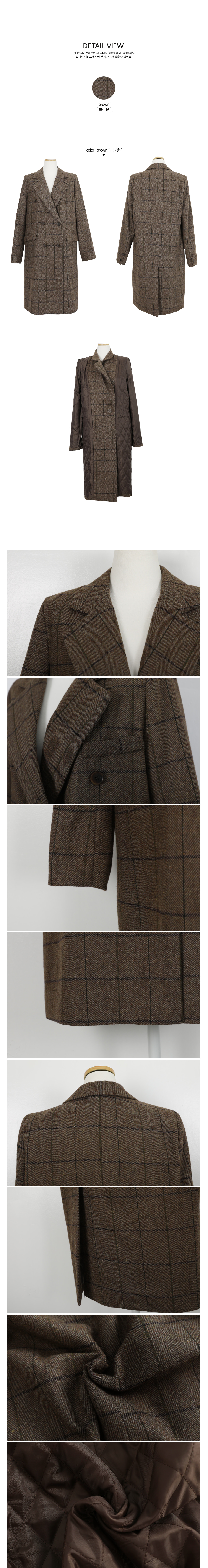 Mare Check Double Wool Long Coat