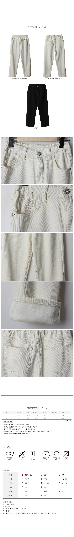 Junan mink brushed straight pants