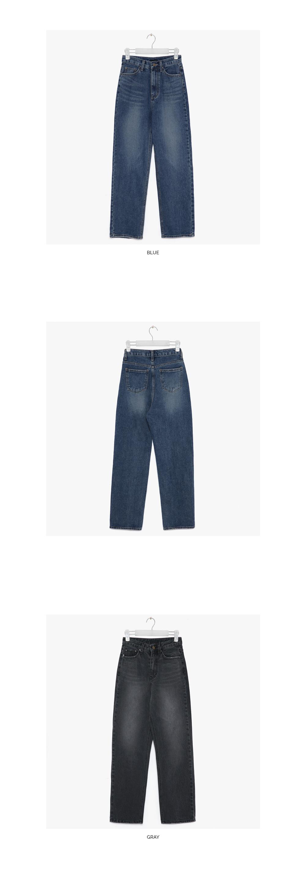 wiz wide denim pants