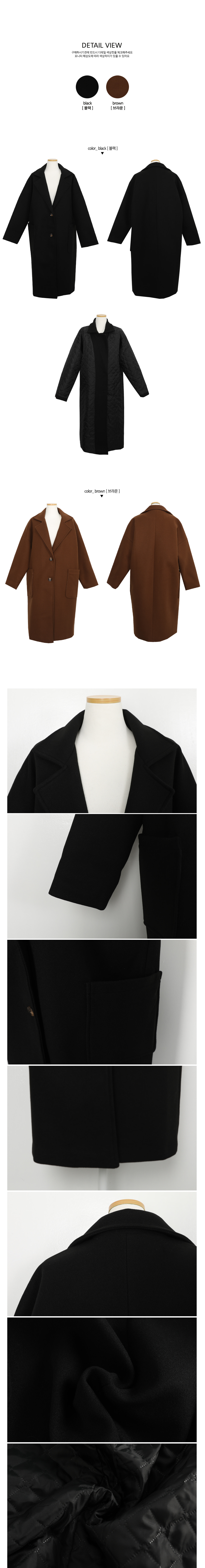 Loa wool quilted wool coat