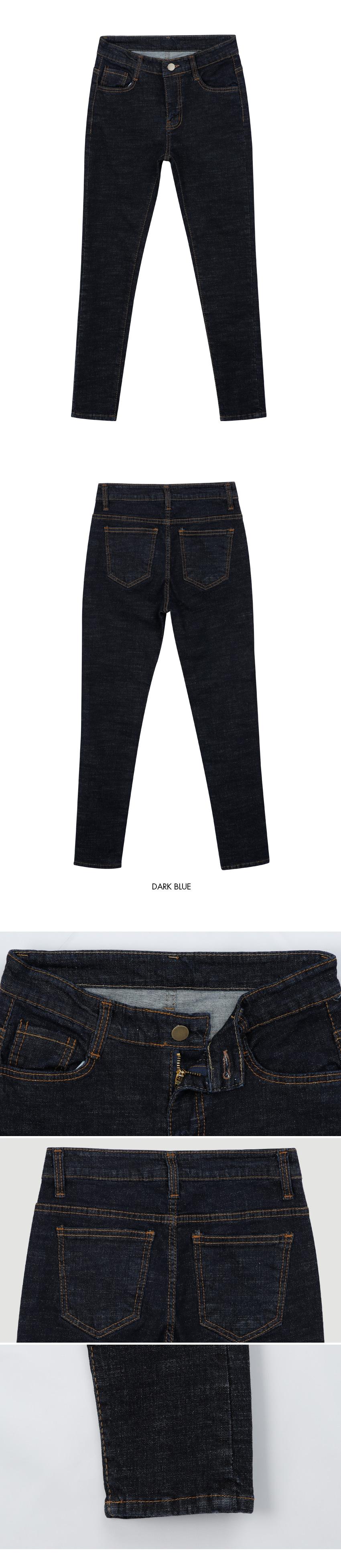 Dark Chocolate Dough Pants