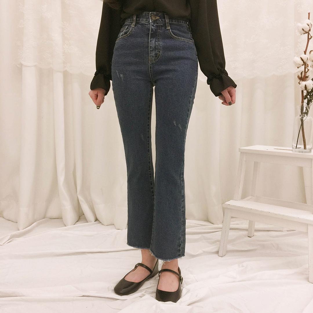 Semi-bootcut denim pants