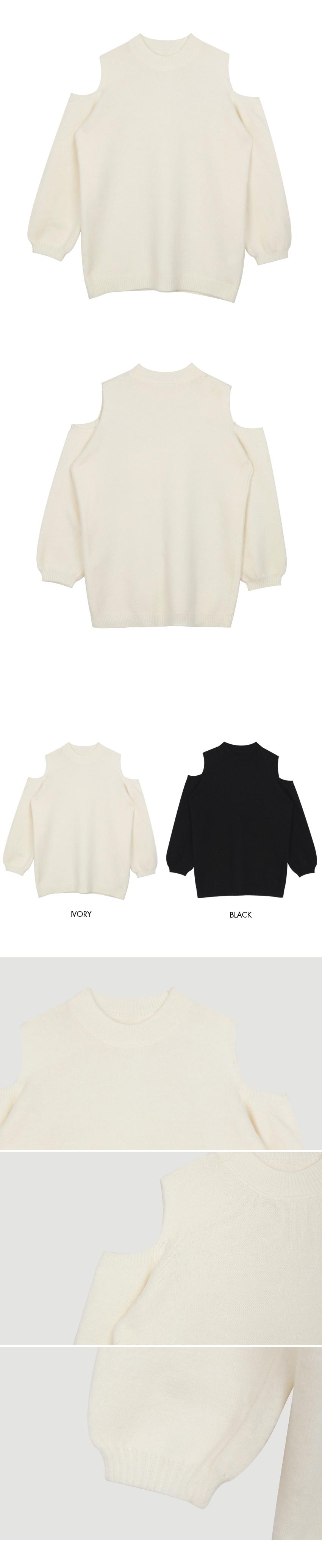 Shoulder long knit