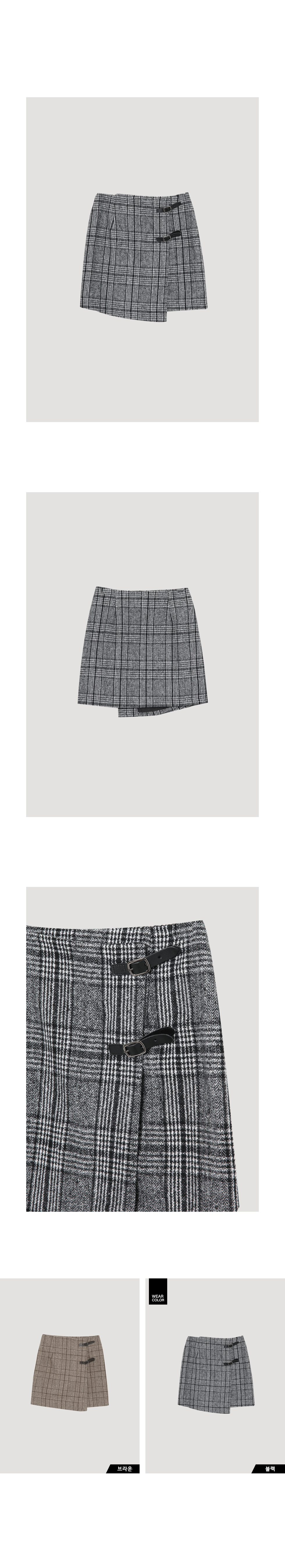 Double buckle wrap skirt