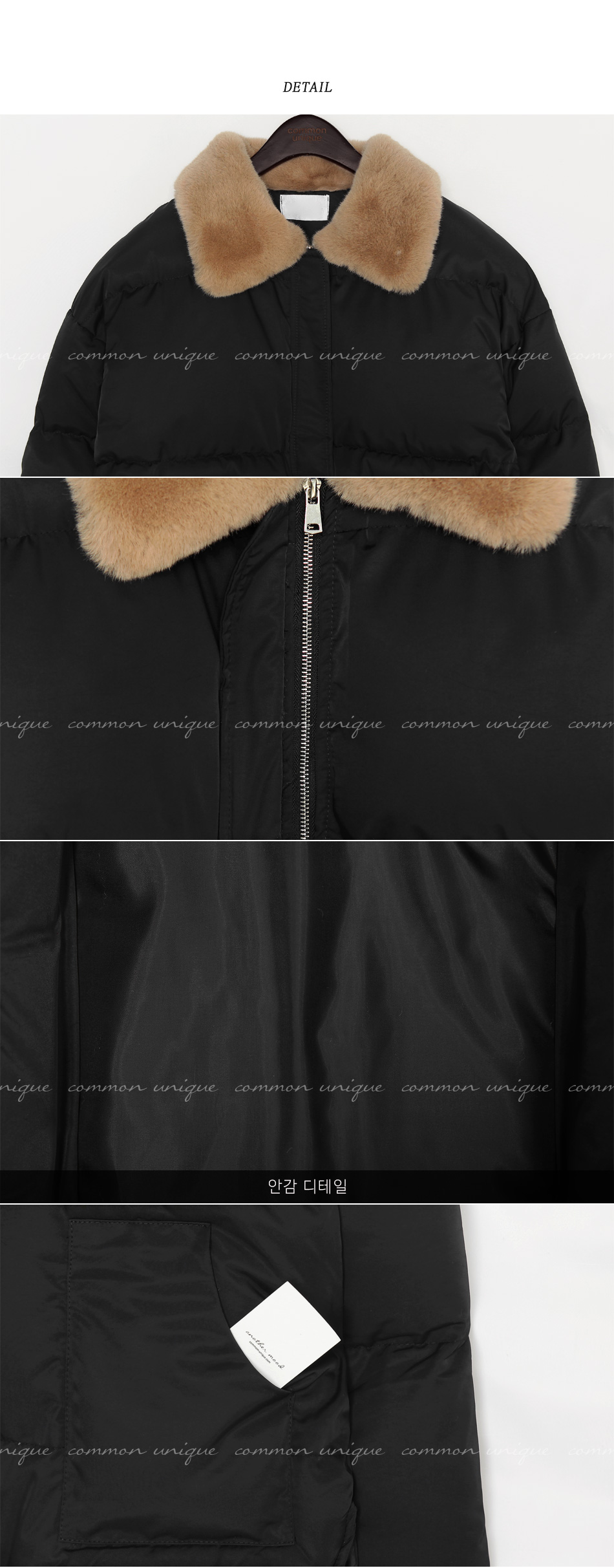 ANDRE FUR COLLAR PADDING