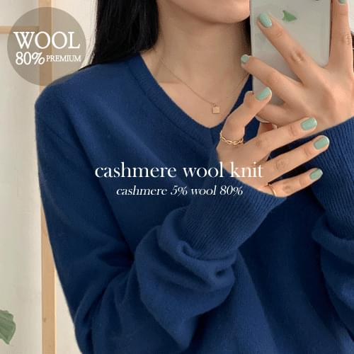 Sirikeshi wool knit