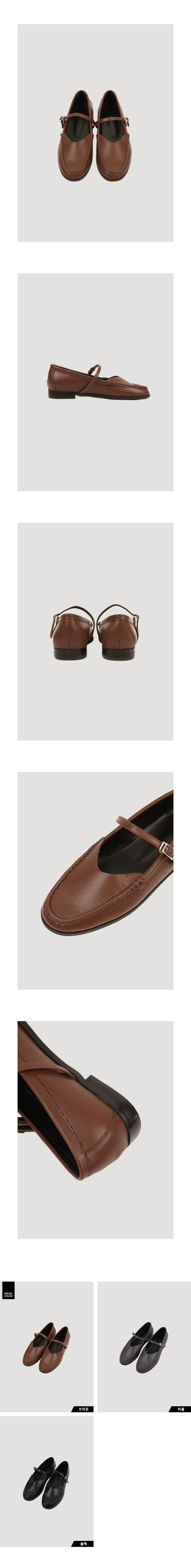 Strap vintage loafers