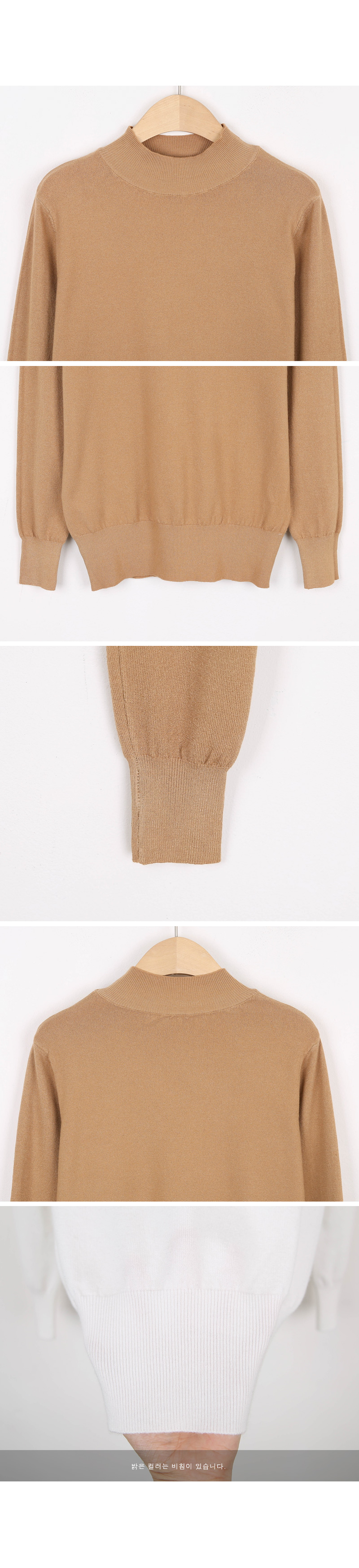 Wool Standard Half Neck Knit