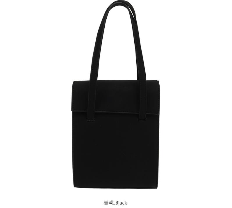 Matt two-way strap bag_Y