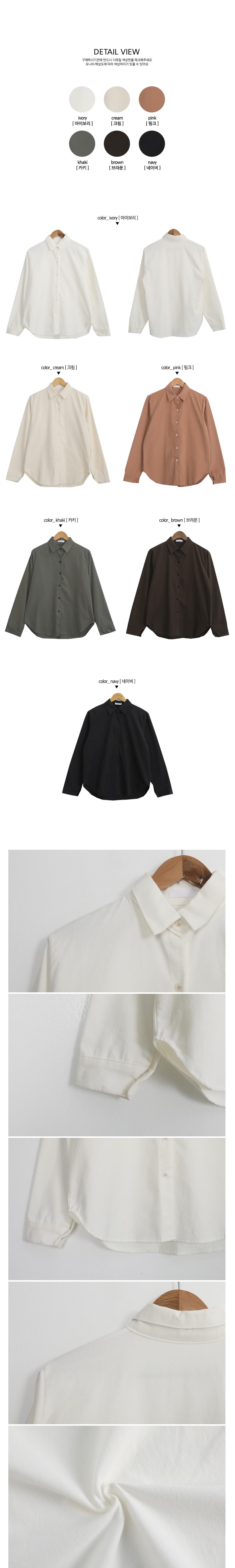 Bering brushed shirt