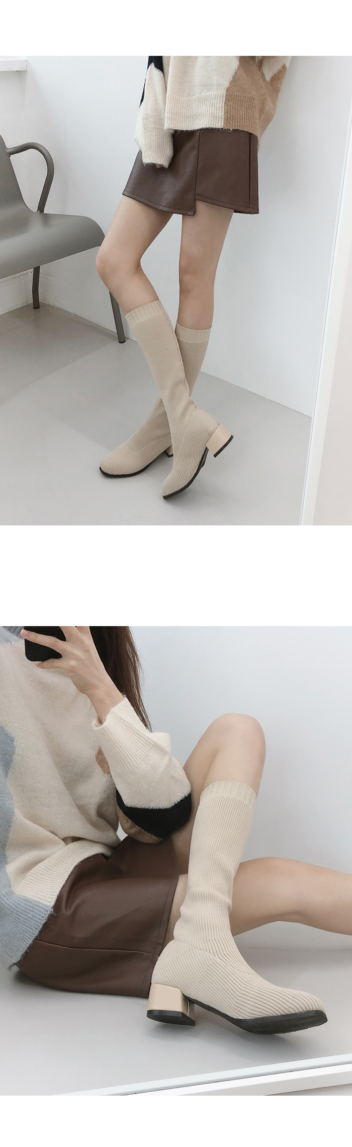 Knit Slim Fit Long Boots4.5cm
