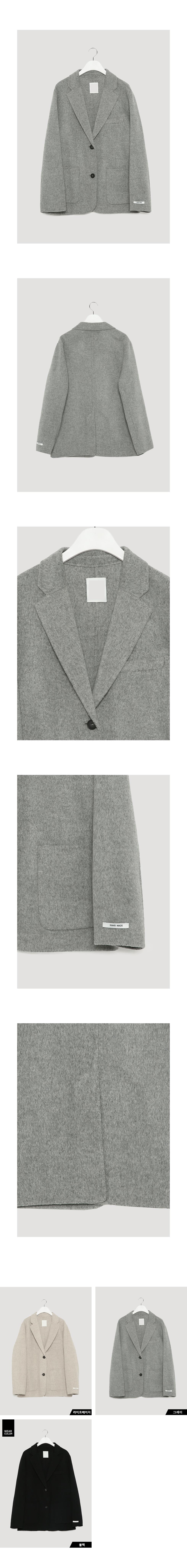 Margaret Handmade Jacket