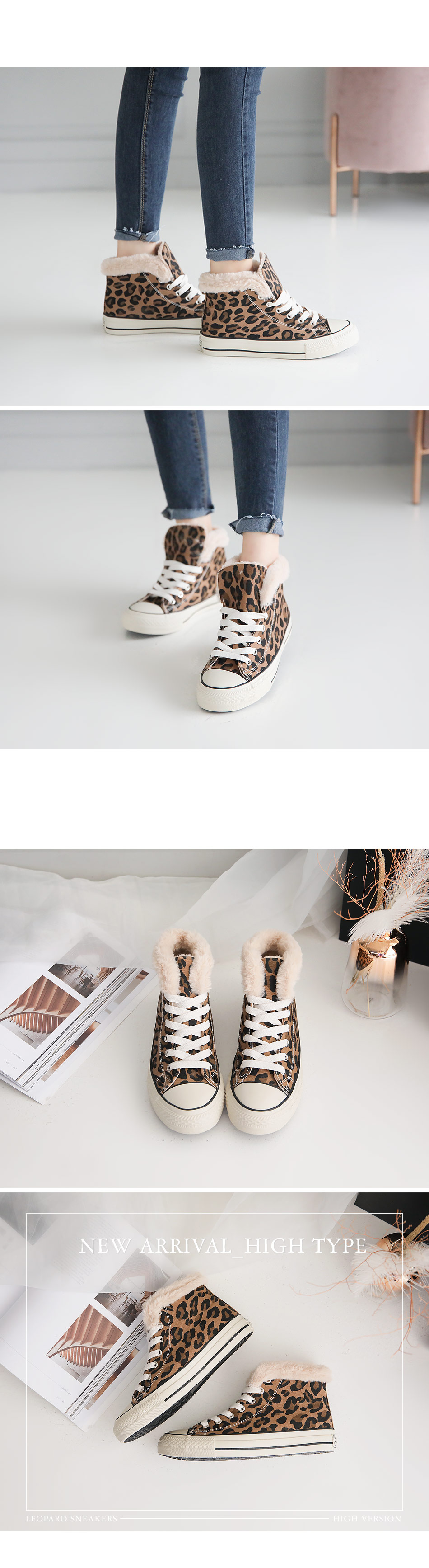 Belong Leopard Fur Snickers 2.5cm