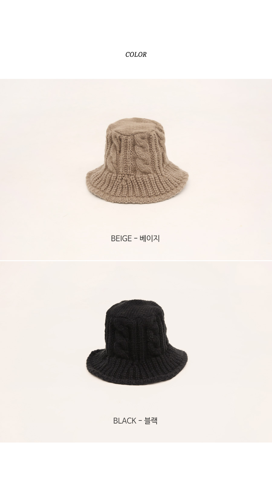 EDWIN TWIST KNIT BUCKET HAT