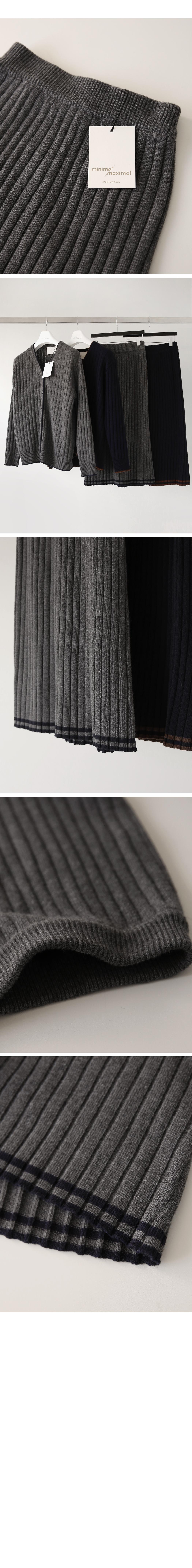 MMMM / Classic Tilden Wool Knit Skirt