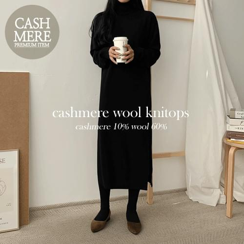 Cash Wool Turtle Knit Dress 洋裝