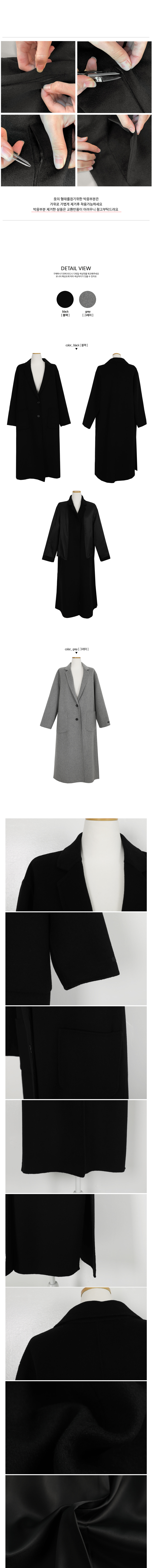 Black Label Modern Long Coat (limited amount, limited quantity, 80% wool special price! 50% discount from normal price)