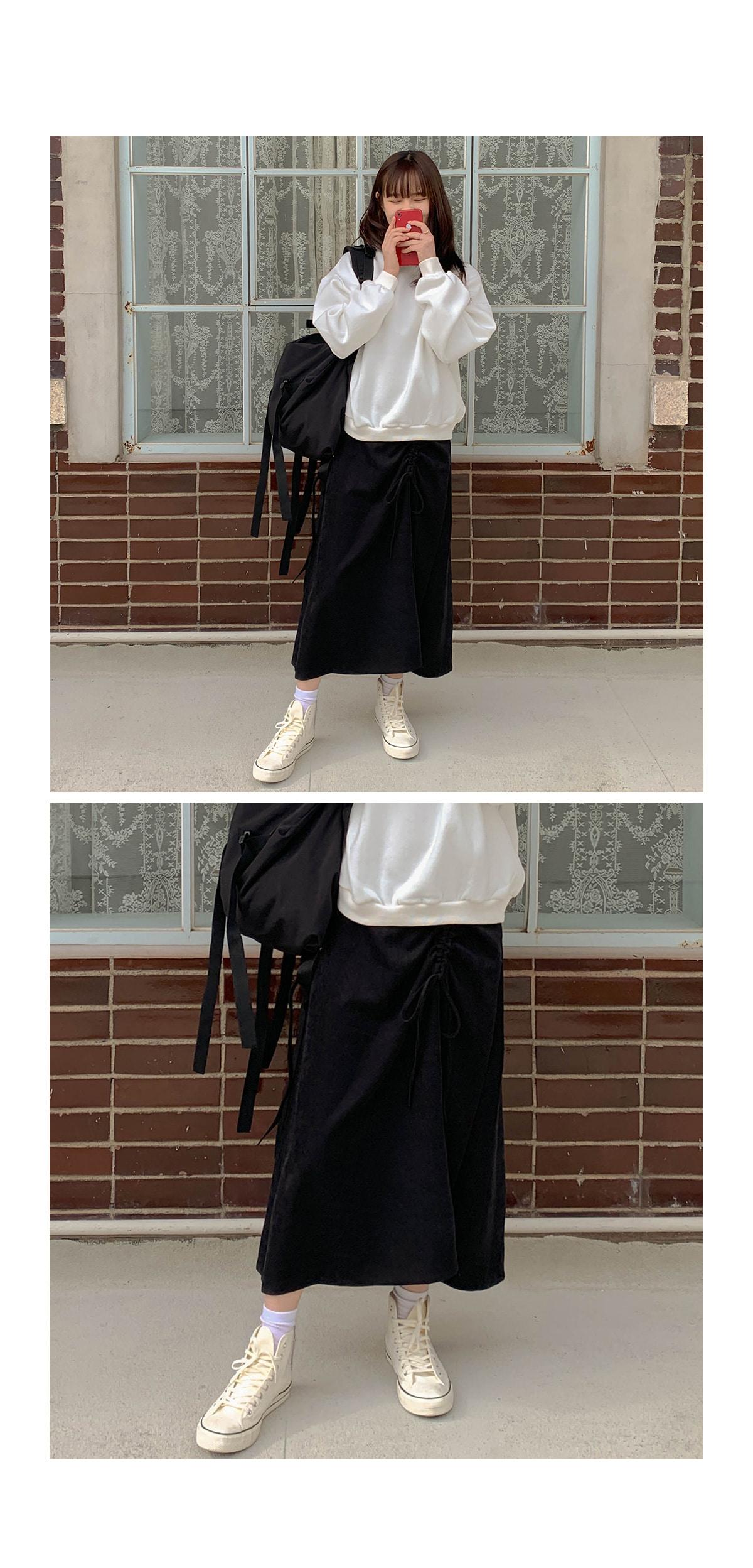 Suede Dual Shearing Skirt