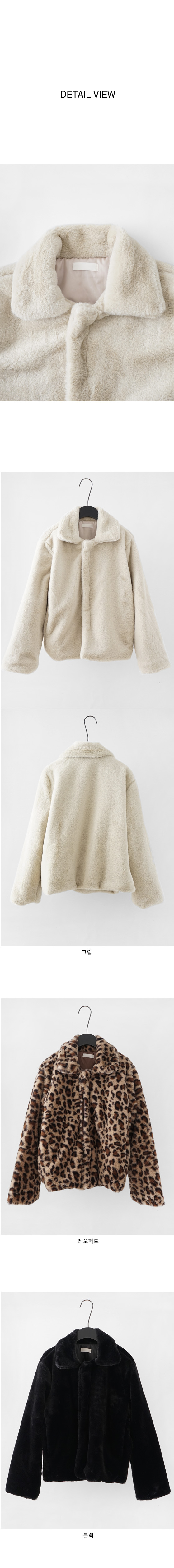 petit collar fur jacket