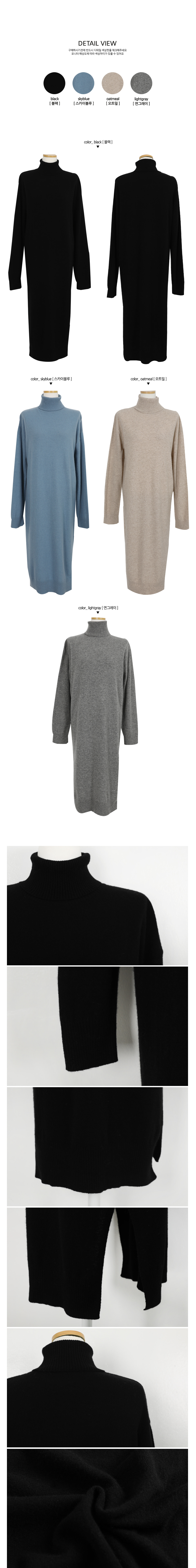 Cash Wool Turtle Knit Dress