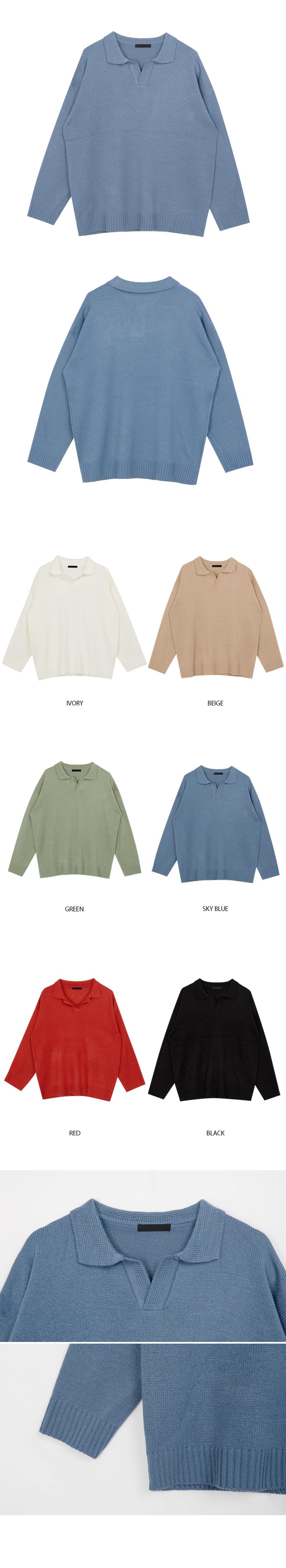베이직 카라 니트 티셔츠