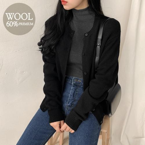 Abound Wool Round Cardigan