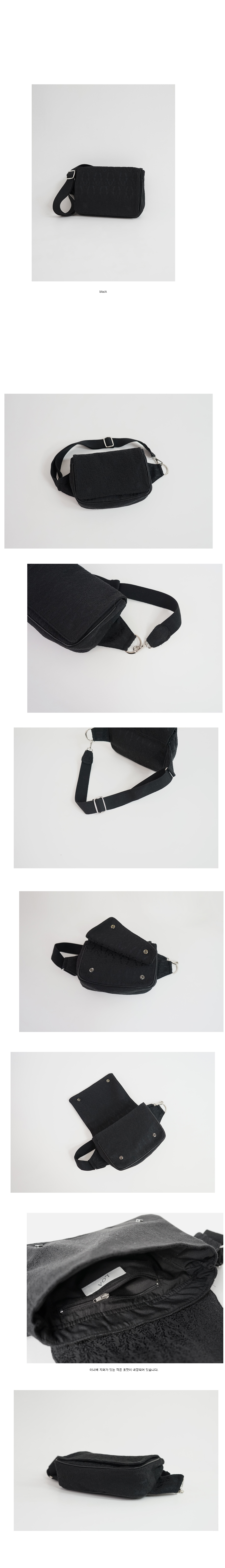 adorable jacquard hip-sack