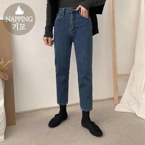 Poppy brushed 8.5 pants