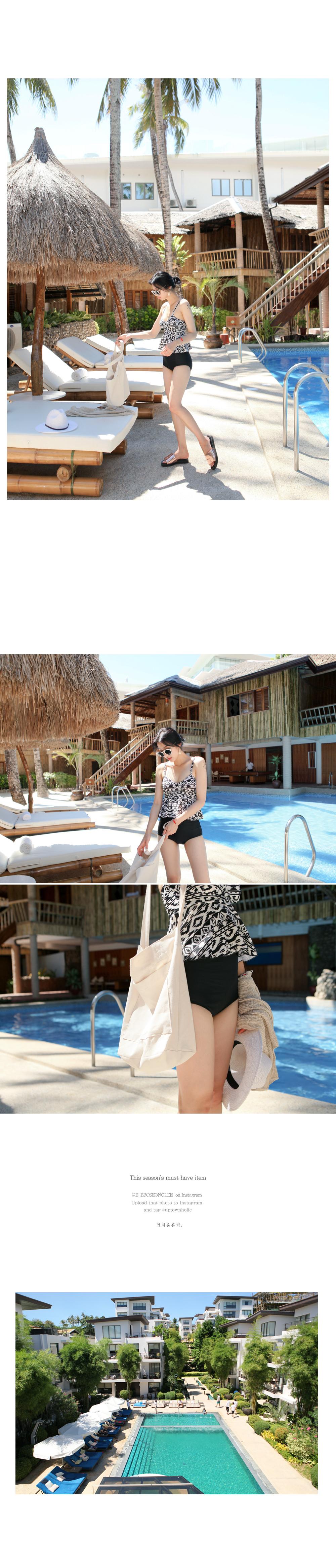 Coconut bikini