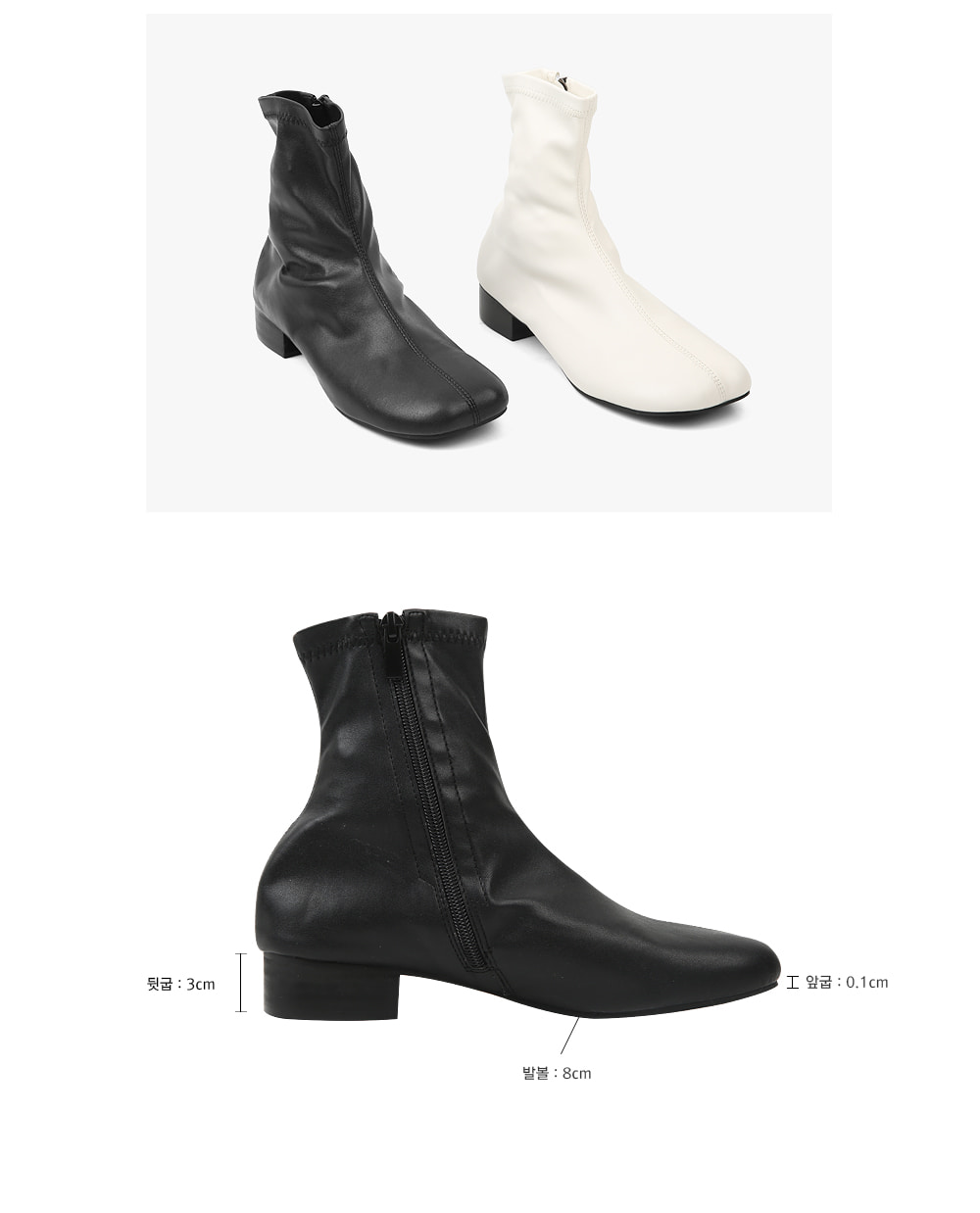 a hue leather boots(230-250)