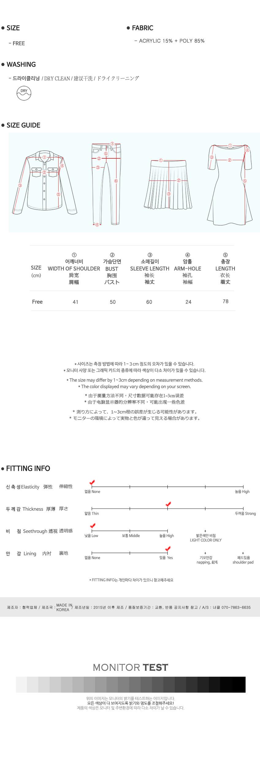 오늘만 할인! 73000→63000원, 윈터 퍼프 벨트 자켓 (jk0115)