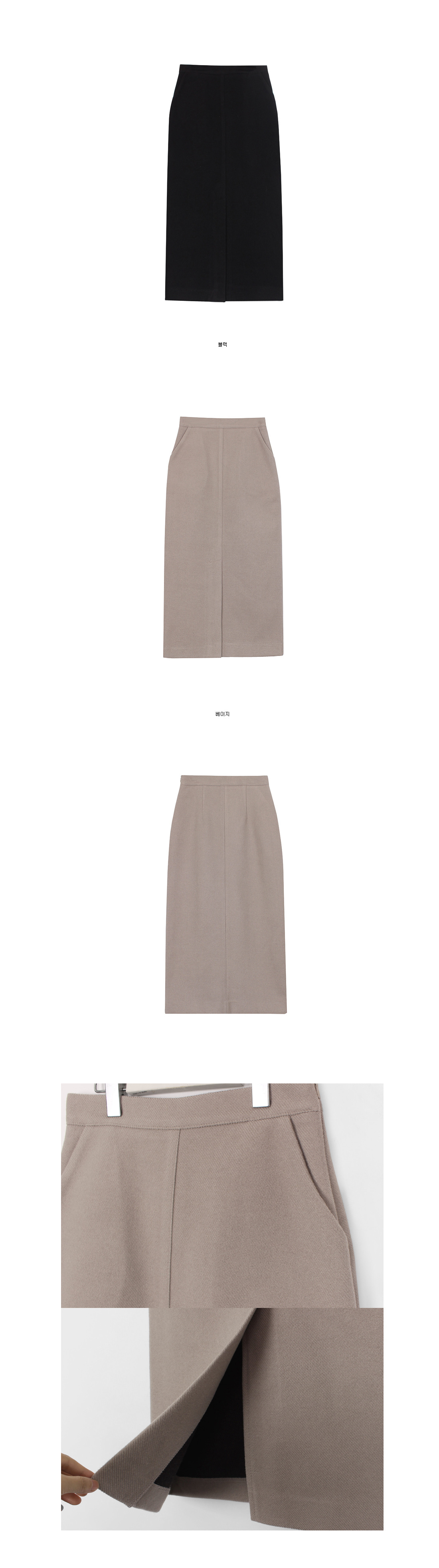 Front slit long skirts