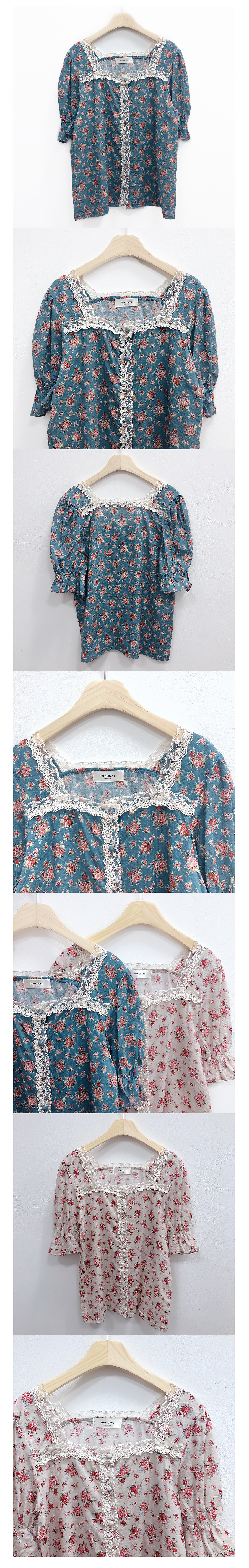 ♥ Antique Rose Square Blouse