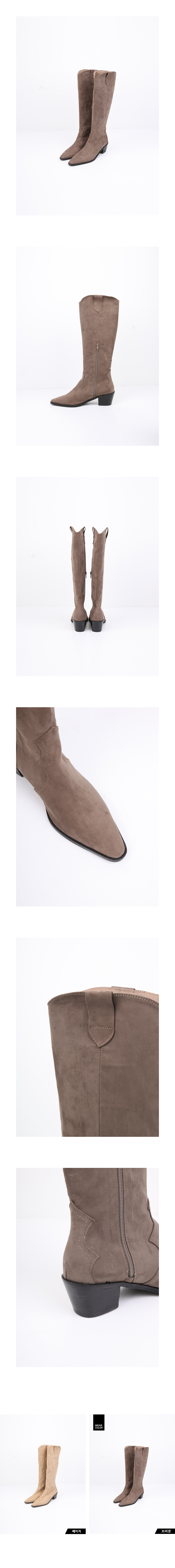 Ethnic suede long boots