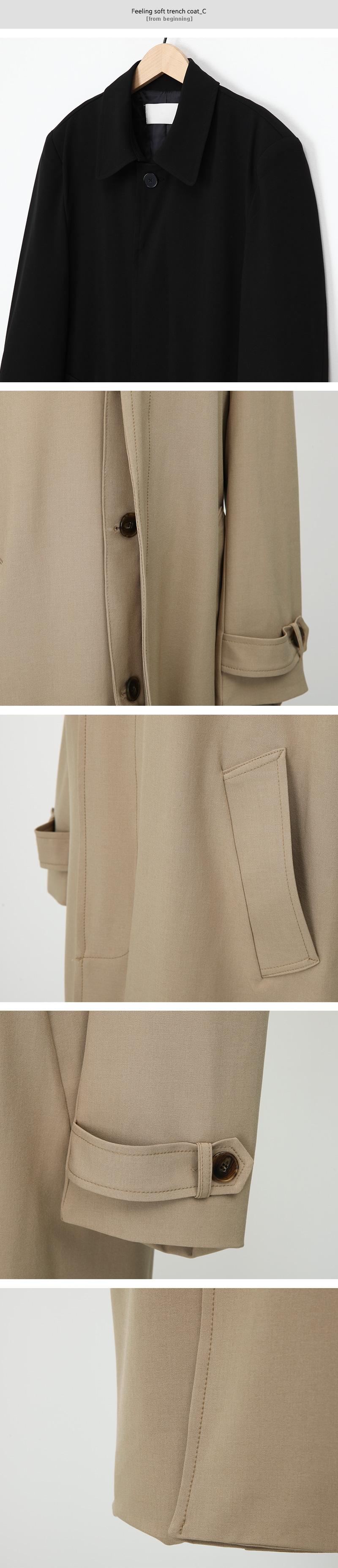 Feeling soft trench coat_C