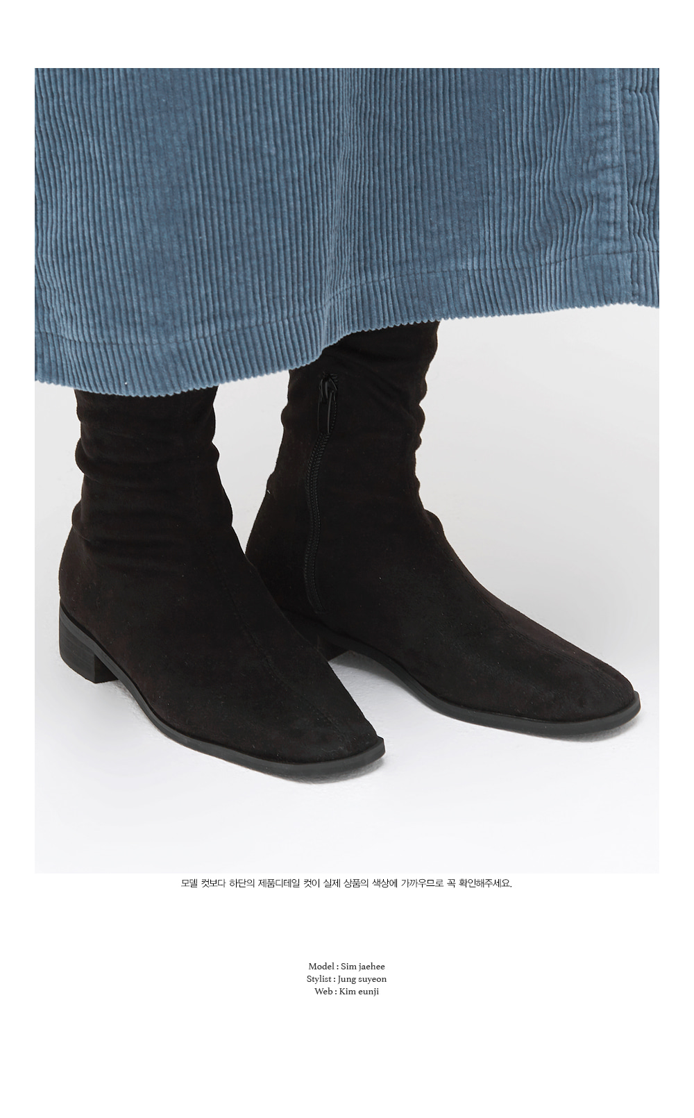 a knee high socks suede boots