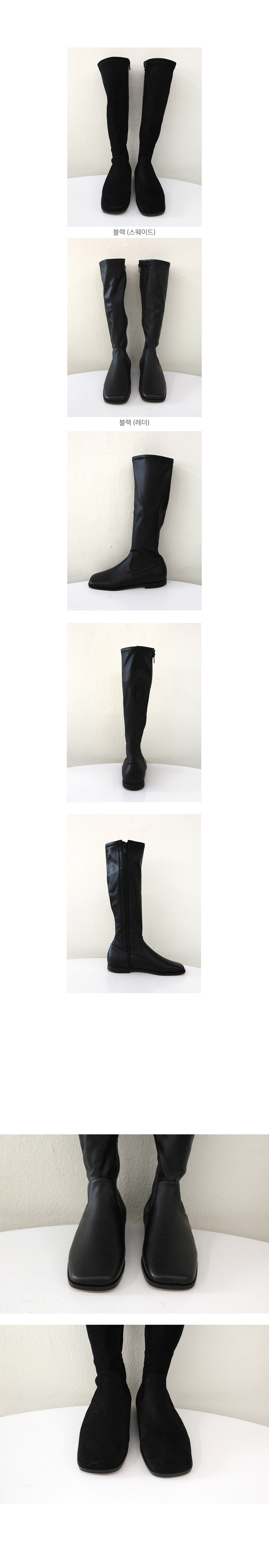 Neo boots