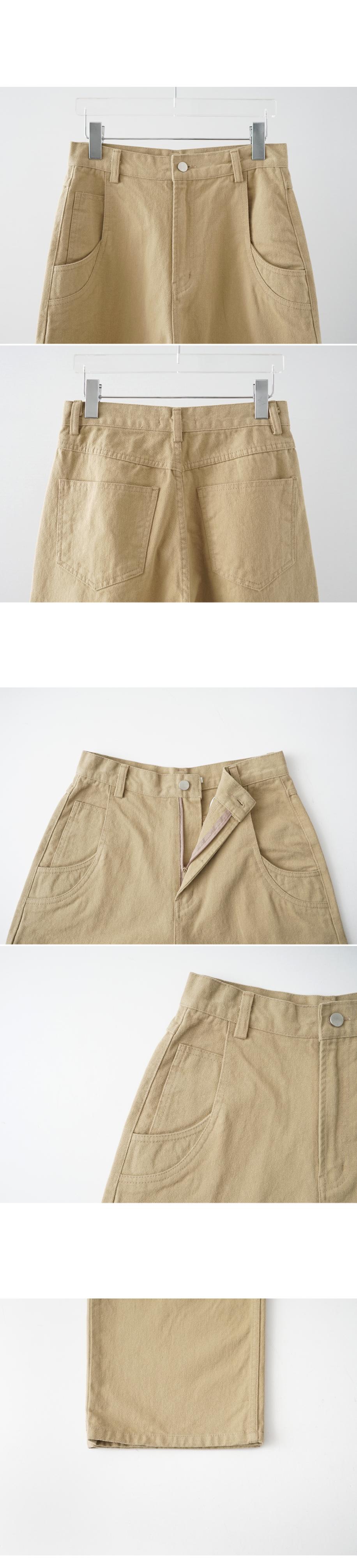 maxi napping cotton pants