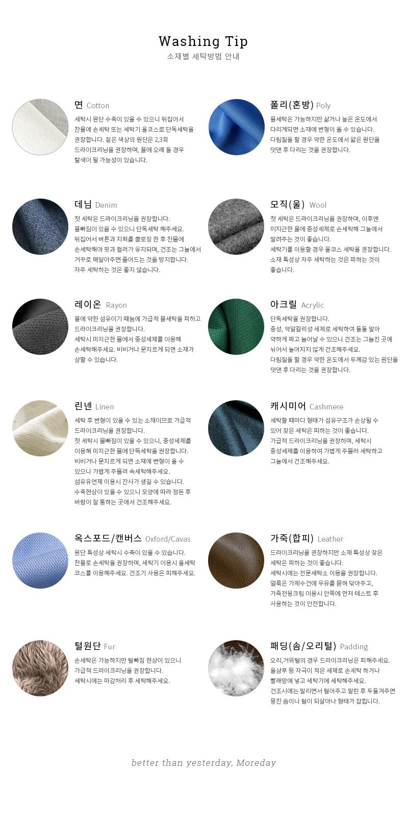 소프트 컬러 폴라티 (6colors)