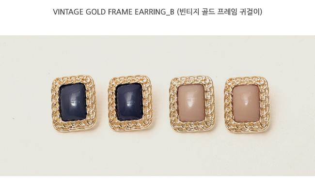 Vintage gold frame earring_B
