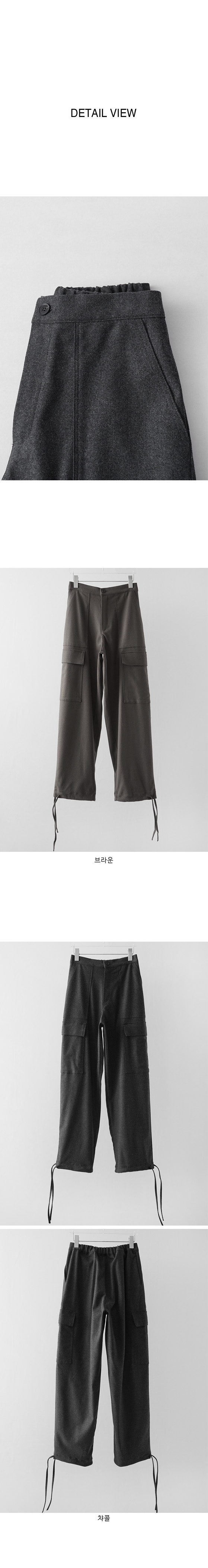 flexible cargo pants