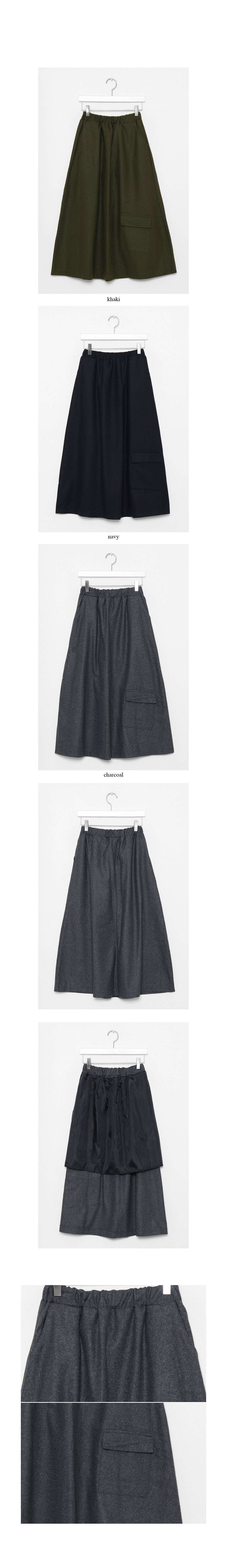 a-line wool skirts