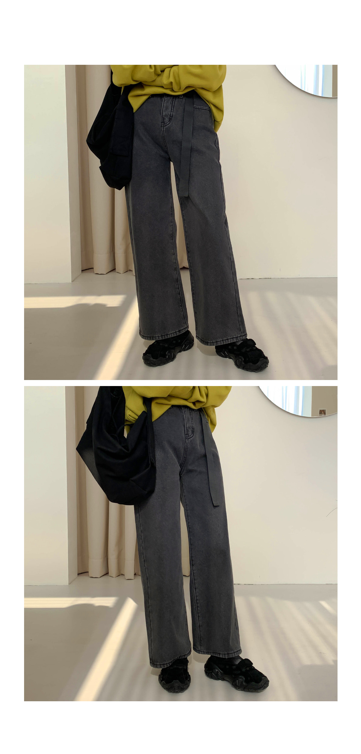 Wide The May Denim Pants