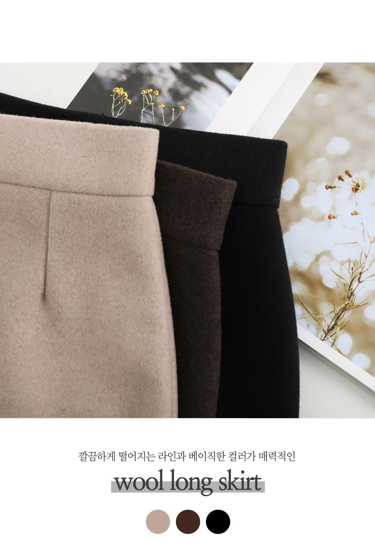 ON & On Woolong Skirt