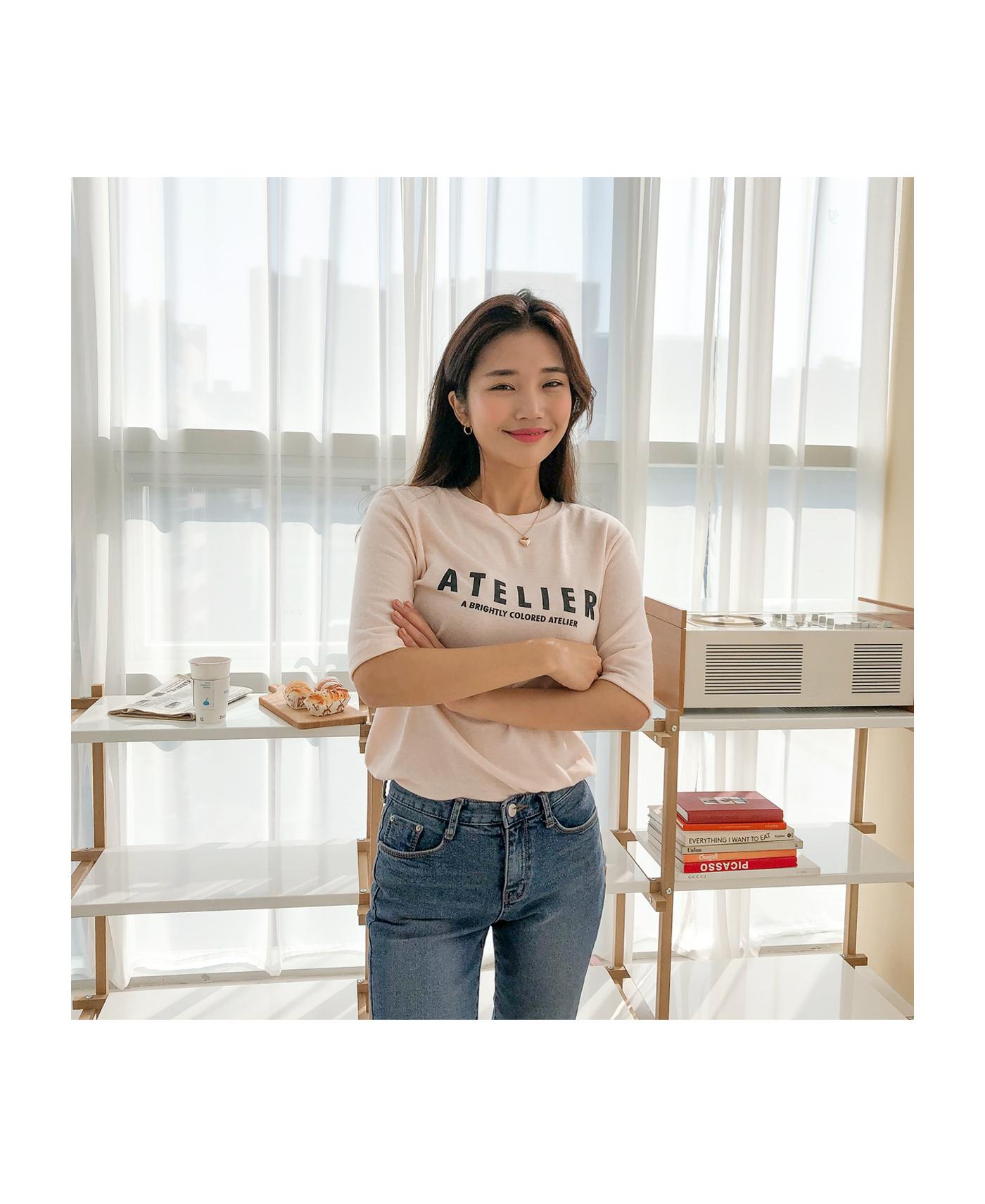 Atelier brushed T-shirt