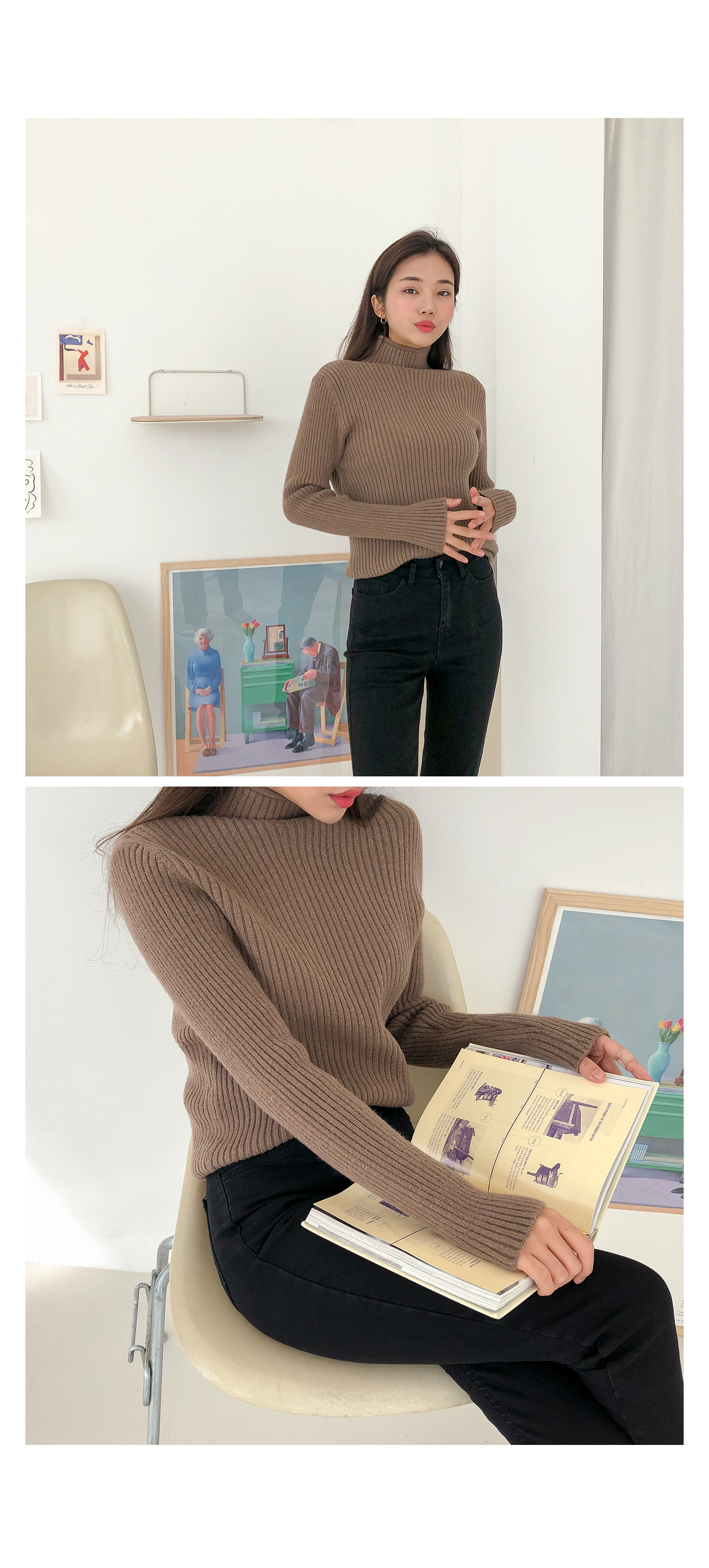 Pond ribbed knit