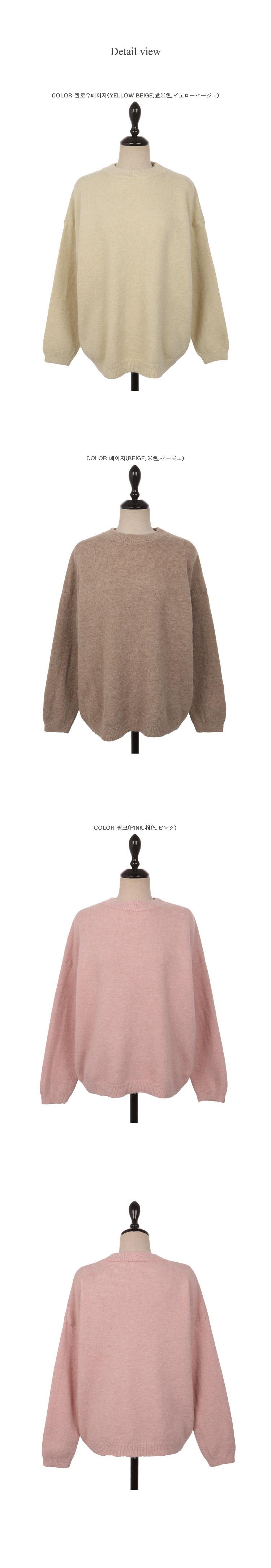 Weard knit