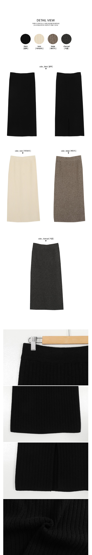 Kossel Golden Gross Long Skirt